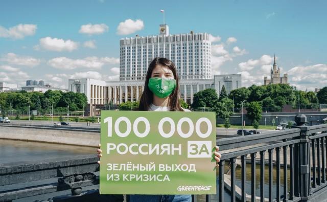 фото: Greenpeace.ru