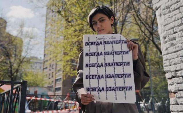 Катрин Ненашева. Фото предоставлено модератором