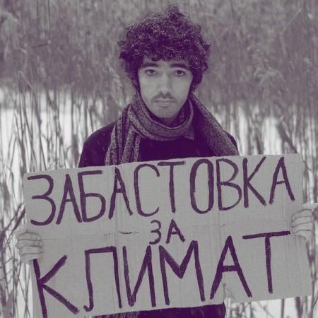 Аршак Макичян. Фото предоставлено спикером